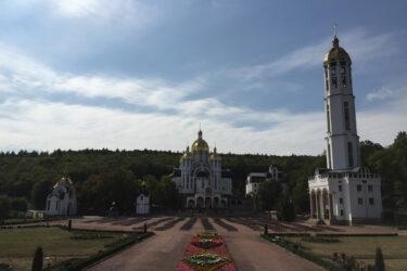 Zarvanytsya (Ukraine)